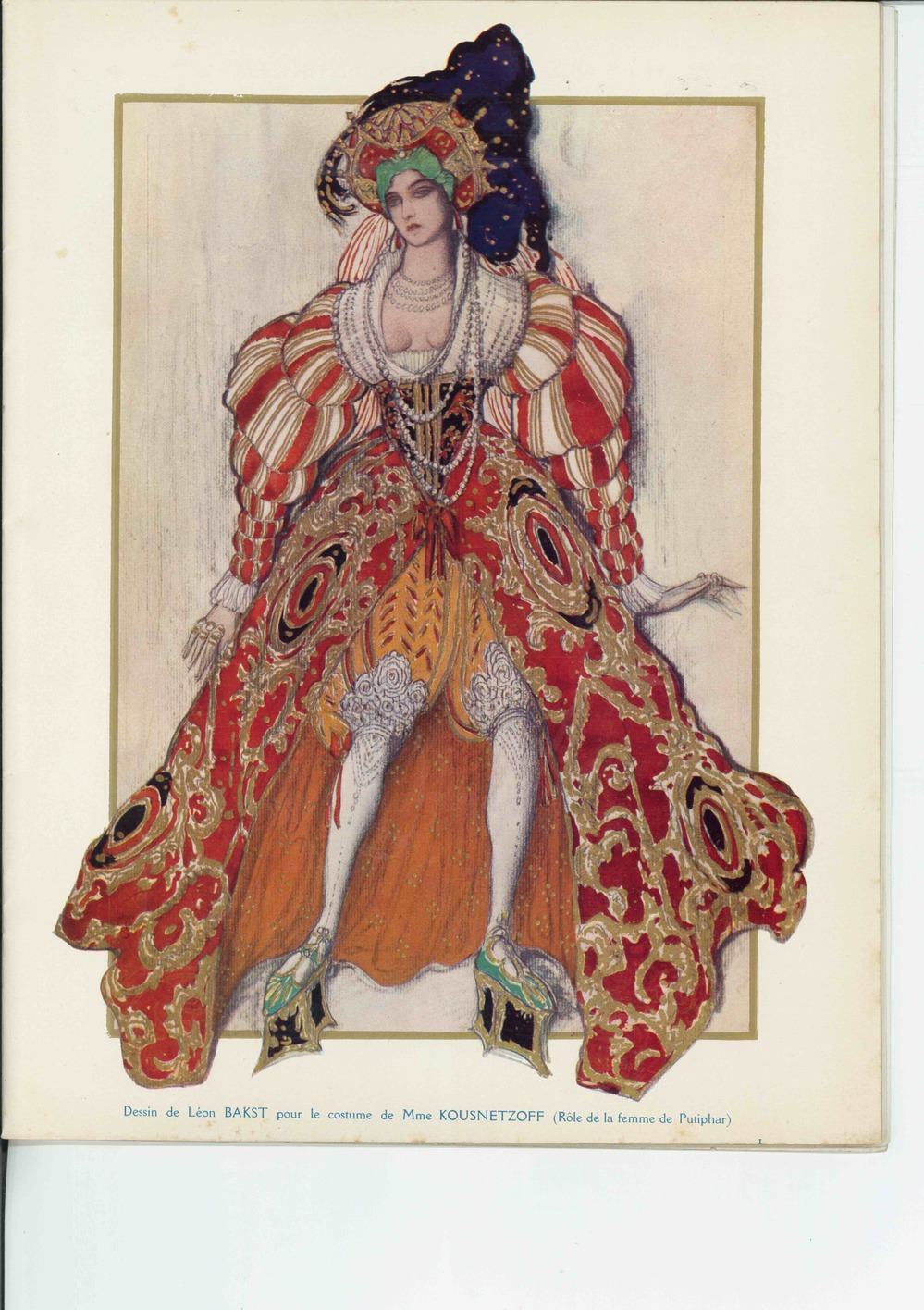 ロシアバレエ図版2 のコピー.jpg